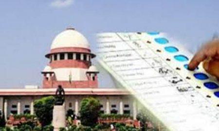 Supreme Court order on EVM