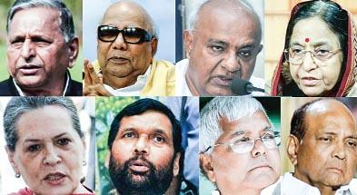 Third generation in electoral politics
