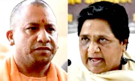 Yogi and Mayawati's ban on campaigning