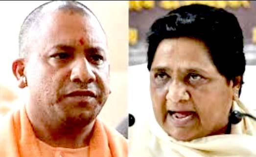 Yogi and Mayawati's ban on campaigning