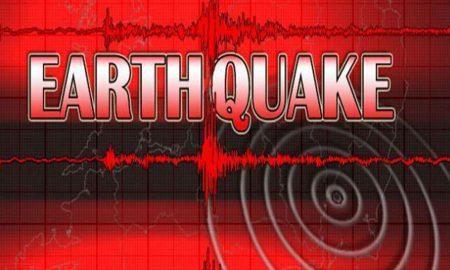 Earthquake, Nicobar, Islands