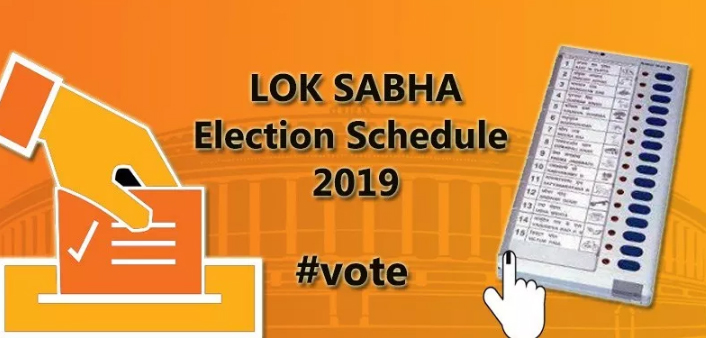 lok-sabha-election-2019