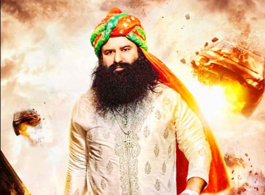 Parole, For, Sant Dr. Gurmeet Ram Rahim Singh ji Insan