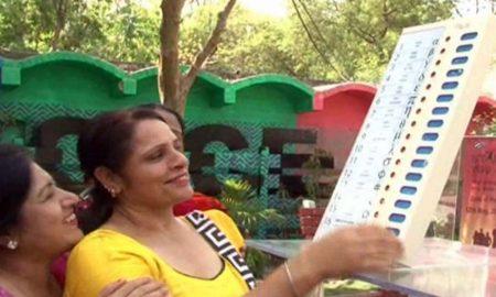 Voter,Park,Gururgram