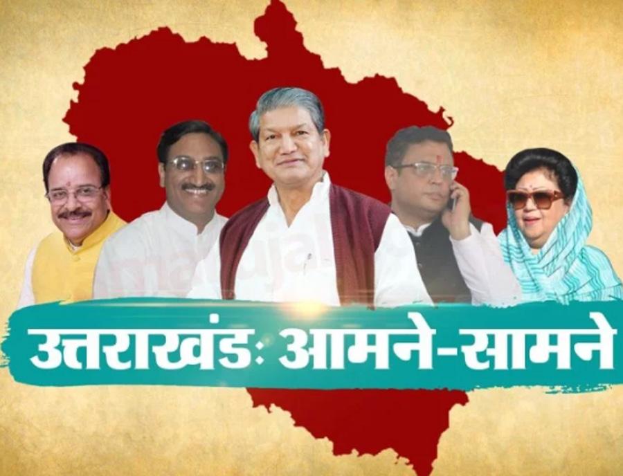 Uttarakhand, Lok Sabha, Election