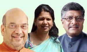 Amit Shah, Ravi Shankar and Kanimozhi elected Rajya Sabha member