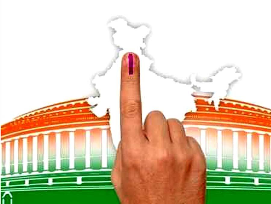 Lok Sabha Elections 2019 Results punjab