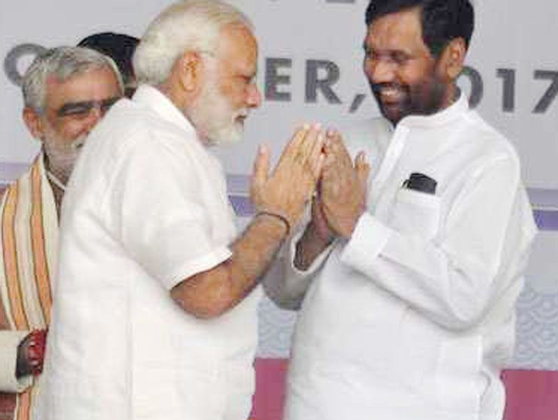 Ram Vilas will be the only minister in the center, not lamp