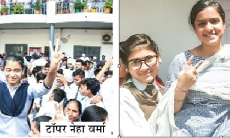Ludhiana's daughter Neha Verma did Top