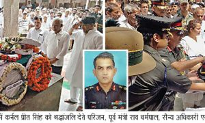 Last farewell to Colonel Preet Singh