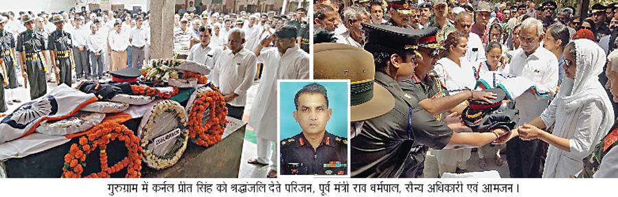 Last farewell to Colonel Preet Singh