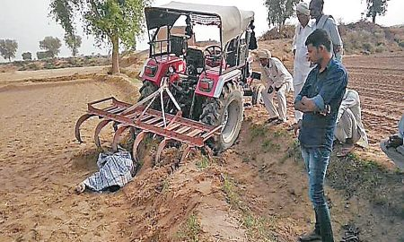 Farmer's death