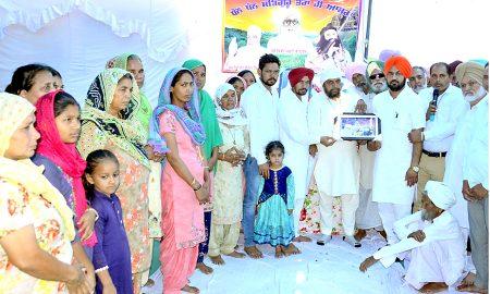 Sadhu Sangh gave tribute to Raj Kaur