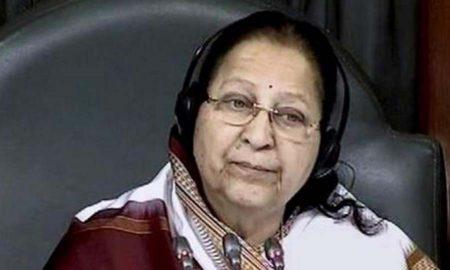 'Miss' Lok Sabha: Mahajan