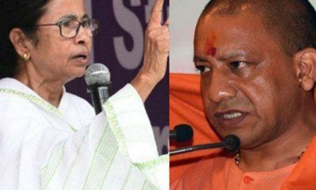 Yogi Adityanath attacks Mamata
