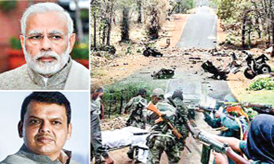 Why not discuss Naxal attack
