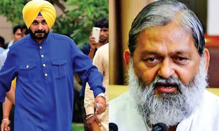 relative to Congress, Sidhu to Joker