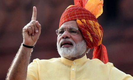 Prime Minister, Narendra Modi, Rally