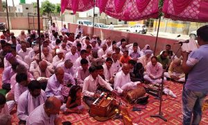 Organized Premchakash Insa's Namit Namcharcha