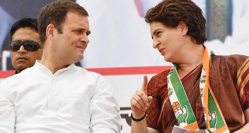 reached the heart of Rahul
