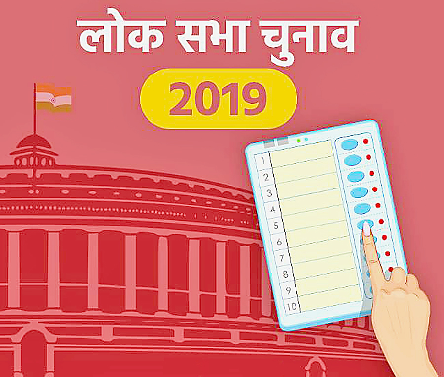 will vote for 'Nota', 'Anandaar'