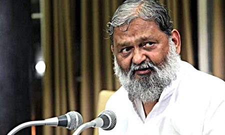 20 thousand recruits will be soon with transparency: Anil Vij