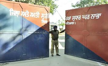 Bad security arrangements in prisons