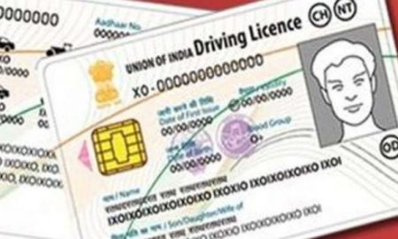 Driving license will halt the way of learning