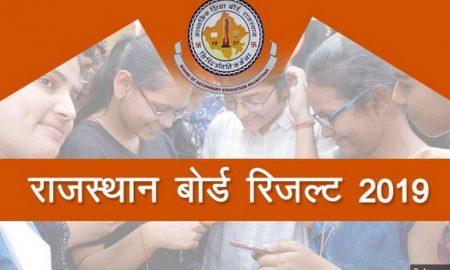 Girls board exams in Rajasthan board 10 exam