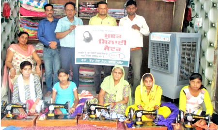 Launch of sewing center to make girls self reliant