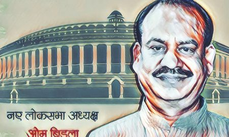 Lok Sabha Speaker 'Birla' is not easy