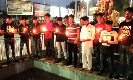 Muslim Mahasabha took out candle march