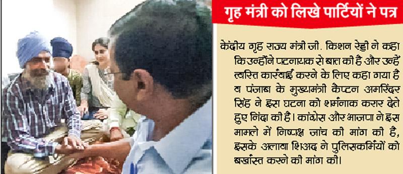 Political color climbs to Sarabjit incident