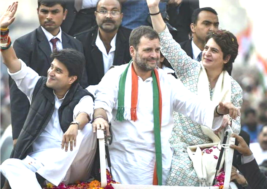 Rahul will make a road show in Wayanad a three-day tour