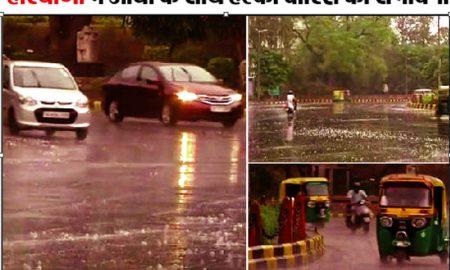 Rain relief in Delhi