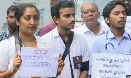 Report sent by Mamata to Center on strike and violence of doctors