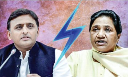 SP-BSP alliance breaks
