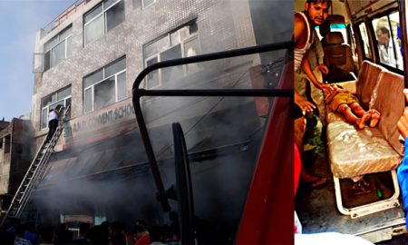 Three children, including two children, died in a private school fire