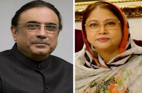 Zardari and Talpur's permanent bail plea dismiss