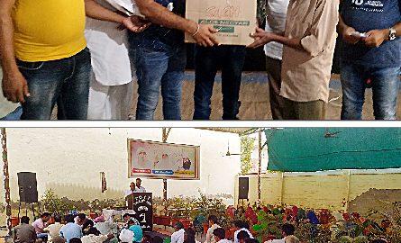 Abohar and Kikkarkhera's sadhakas have sung in the monthly nomination