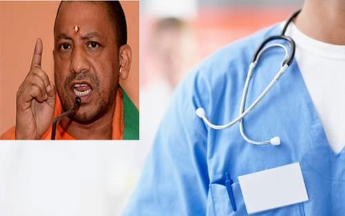 Blurring relationships between patient and doctor