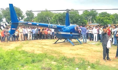 Faridabad / Government employee celebrated retirement by flying in a helicopter said - The dream is complete