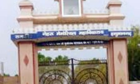 Free coaching classes in government college from 15