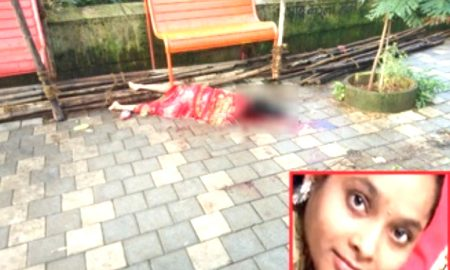 Honor Killing: The father threw a lean pregnant daughter's throat to touch the feet was upset with the love marriage