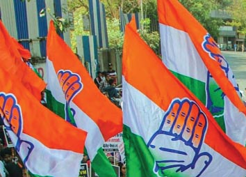 How to handle the constant shaking of the Congress