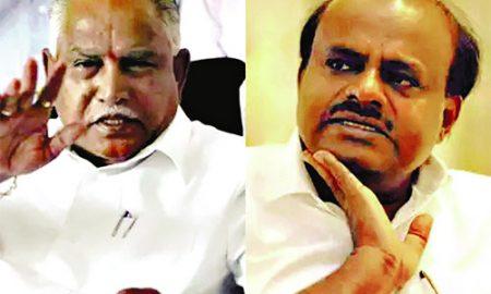 Karnataka Crisis: The decision of the fate of Kumaraswamy on July 18