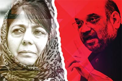 Kashmir Modi restless Mehbooba!