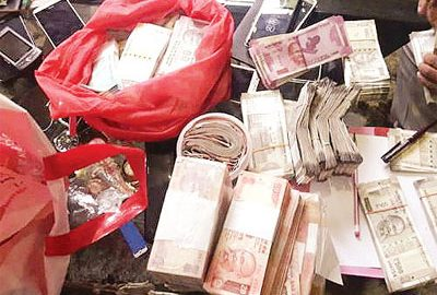 Municipal corporation employee created assets worth crores!