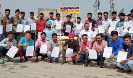 NAFS Fire and Safety College, 39 students of Bathinda have been selected for the job