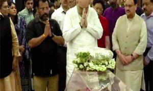 #Arun Jaitley #BJP